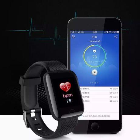 Smart watch (yoho) Bairro do Jardim - imagem 1