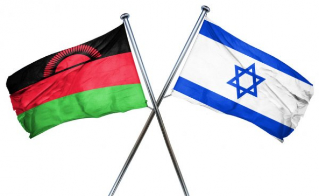 Malawi pode tornar-se no 1º país africano a abrir embaixada em Jerusalém, Israel