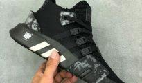 Adidas adv Sommerschield - imagem 1